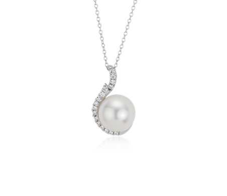 White South Sea Cultured Pearl And Diamond Pendant In 18k
