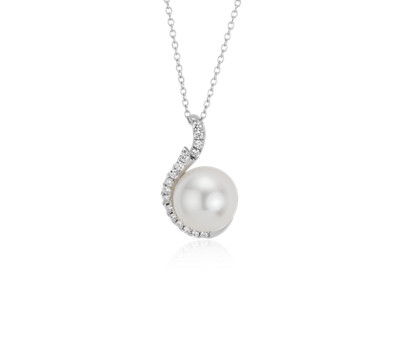 White South Sea Cultured Pearl and Diamond Pendant in 18k White Gold