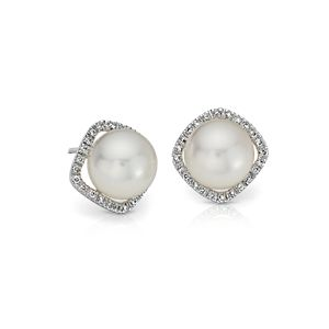 South Sea Cultured Pearl and Diamond Halo Stud Earrings in 18k White Gold (9.0-9.5mm)
