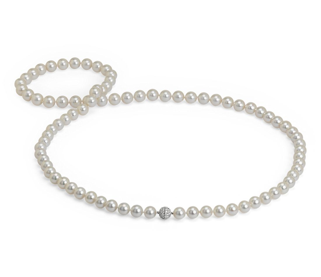 "South Sea Cultured Pearl Strand with Pavé Diamond Clasp in 18k White Gold  - 36"" Long (10-11.2mm)"