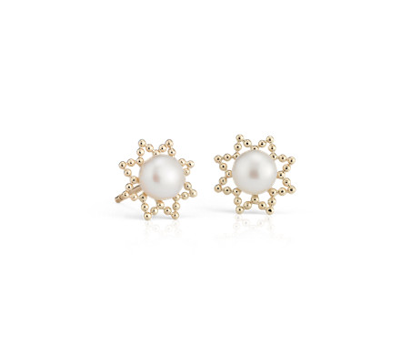 Sunburst Freshwater Pearl Stud Earrings in 14k Yellow Gold
