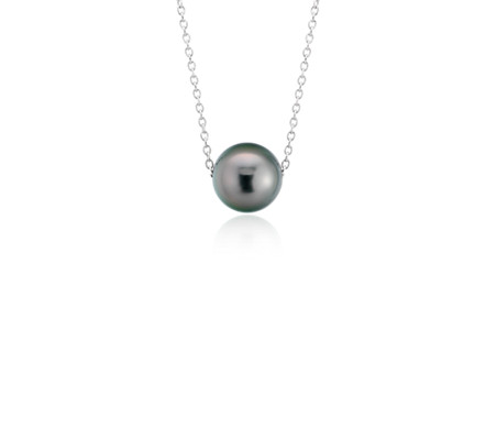 Tahitian Cultured Pearl Floating Pendant in 14k White Gold (8-9mm)