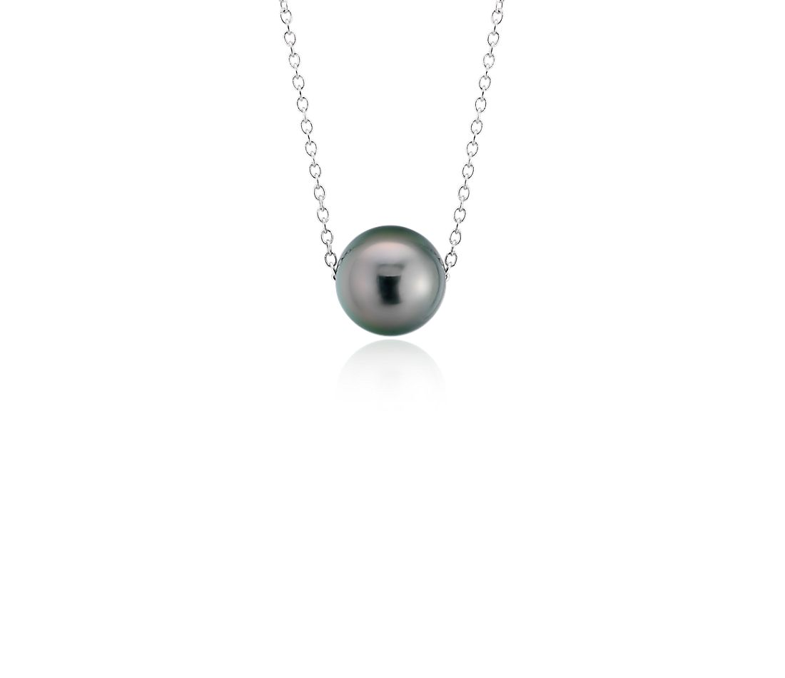 Tahitian Pearl Floating Pendant in 14k White Gold (7.5mm)