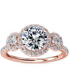新款 14k 玫瑰金三石光环钻石订婚戒指