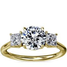 新款 18k 金三石公主方形钻石订婚戒指(1/3 克拉总重量)