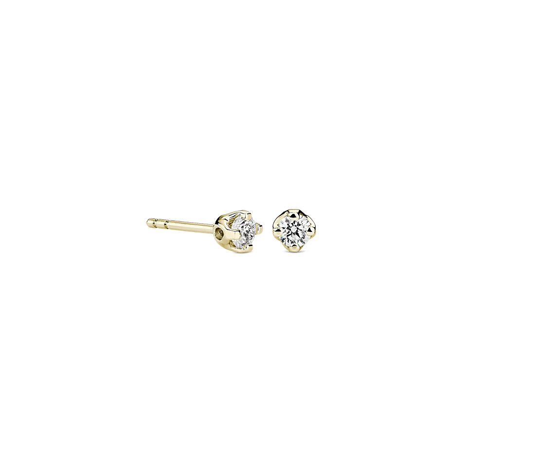 Tulip Stud Earring in 18K Yellow Gold (1/4 ct. tw.)