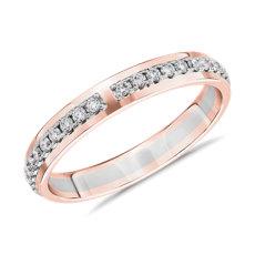 NEW Two-Tone Open Center Diamond Female Ring in 18k White & Rose Gold