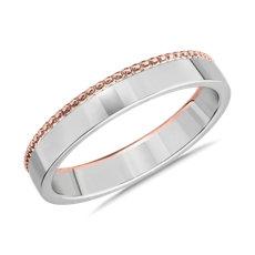 新款 18K 白金和玫瑰金双色侧珠男士戒指