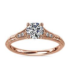 Bague de fiançailles diamant vintage gravée à la main avec motif mille-grains en or rose 14carats