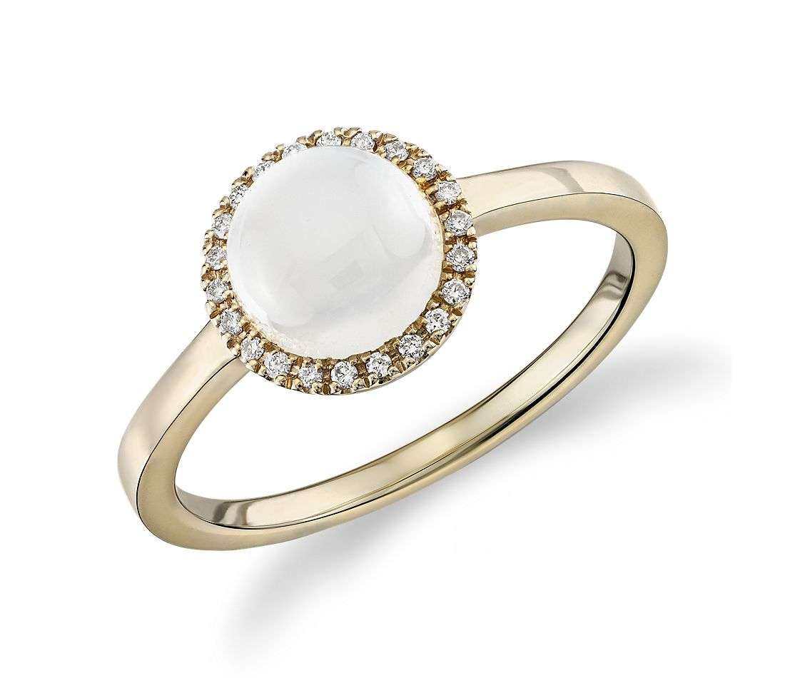 Petite Round White Moonstone Cabochon Ring with Diamond Halo in 14k Yellow Gold (7mm)