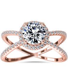 NEW X Split Shank Hidden Halo Diamond Engagement Ring in 14k Rose Gold (1/2 ct. tw.)