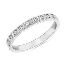 NEW ZAC Zac Posen Princess Cut Modern Milgrain Diamond Band in 14K White Gold (1/5 ct. tw.)
