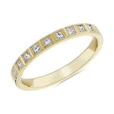 NEW ZAC Zac Posen Princess Cut Modern Milgrain Diamond Band in 14K Yellow Gold (1/5 ct. tw.)