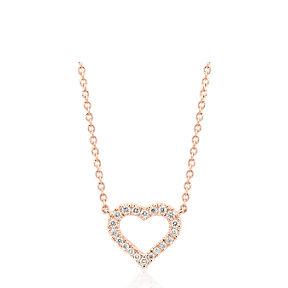 14k 玫瑰金迷你鑽石心形吊墜。