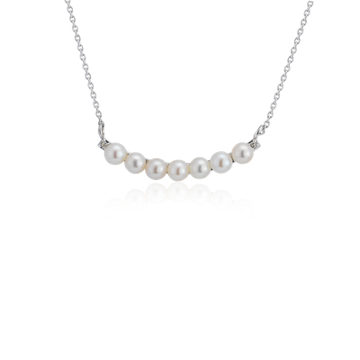 Petite Freshwater Cultured Pearl Smile Necklace
