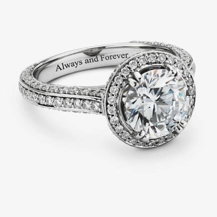 Engravable Engagement Ring