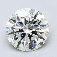 Recommended Stone #1: 2.03-Carat Round Cut Diamond