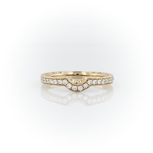 14k 金弧形钻石和锯状滚边刻纹剖面结婚戒指(1/4 克拉总重量)
