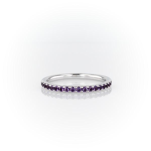 14k 白金 Riviera 密钉紫水晶戒指<br>(1.5毫米)