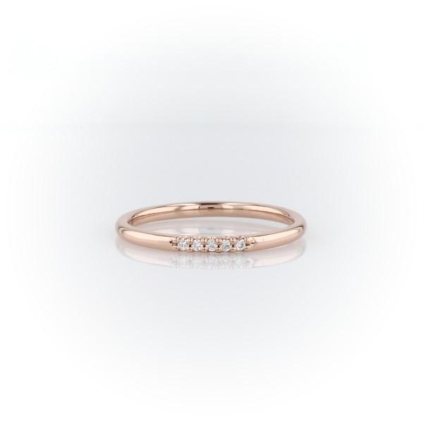 14k 玫瑰金超迷你鑽石密釘可疊戴戒指